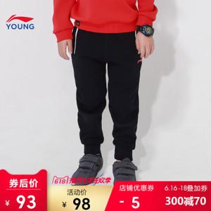 Lining/李宁 YKLN031