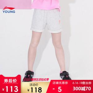 Lining/李宁 YKSN032