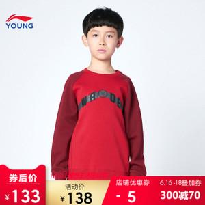 Lining/李宁 YWDN011-1