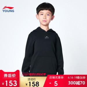 Lining/李宁 YWDN035-1