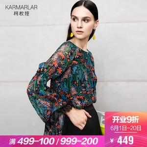 karmarlar/柯枚娅 K80014JF3