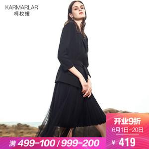 karmarlar/柯枚娅 K80208DF3