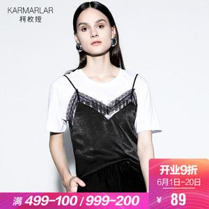 karmarlar/柯枚娅 K80245V83