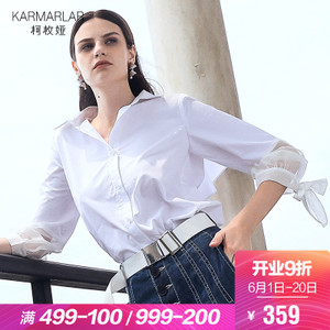 karmarlar/柯枚娅 K80200UF3
