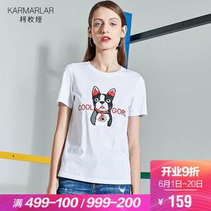 karmarlar/柯枚娅 K80248T83