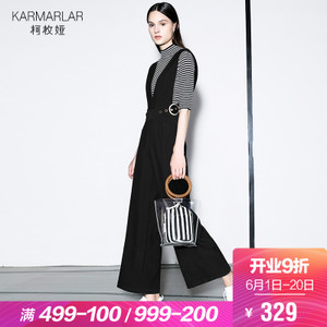karmarlar/柯枚娅 K80023PF3