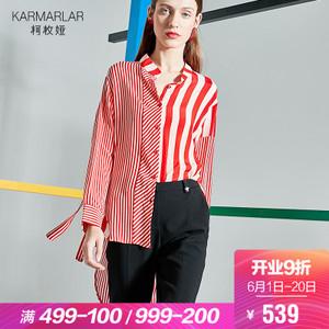 karmarlar/柯枚娅 K80203UF3