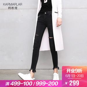 karmarlar/柯枚娅 K80249PF3
