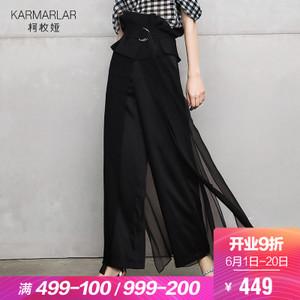 karmarlar/柯枚娅 K80013PF3