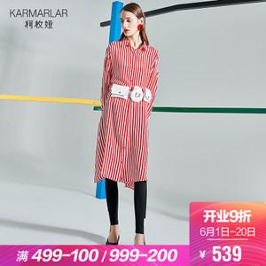 karmarlar/柯枚娅 K80204DF3