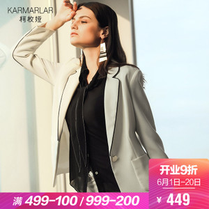 karmarlar/柯枚娅 K80528GF3