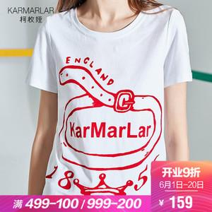 karmarlar/柯枚娅 K80008T93