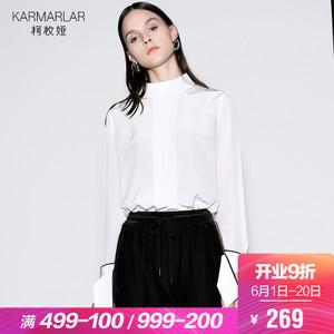 karmarlar/柯枚娅 K80242U83