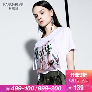 karmarlar/柯枚娅 K80243T83