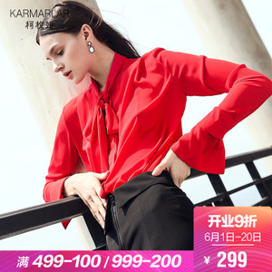 karmarlar/柯枚娅 K80229UF3
