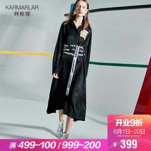 karmarlar/柯枚娅 K80039DF3