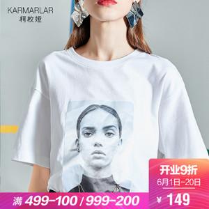 karmarlar/柯枚娅 K80287T83