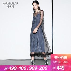 karmarlar/柯枚娅 K80264DF3