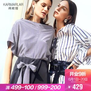 karmarlar/柯枚娅 K80022LF3