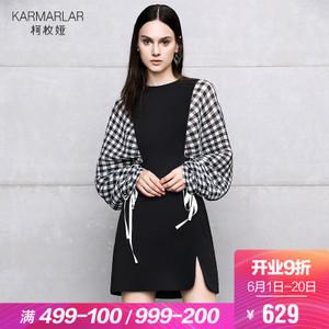 karmarlar/柯枚娅 K80010DF3