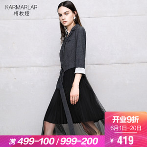 karmarlar/柯枚娅 K80209DF3