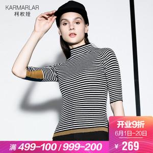 karmarlar/柯枚娅 K80253EF3