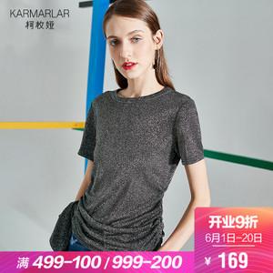 karmarlar/柯枚娅 K80072T93