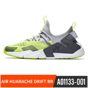 Nike/耐克 AO1133-100