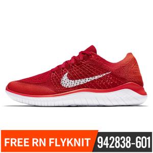 Nike/耐克 942838-601