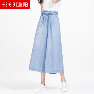 ESE·Y/逸阳 EWXA80863