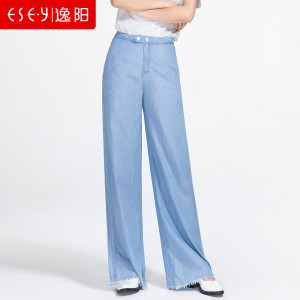 ESE·Y/逸阳 EWXA80861