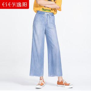 ESE·Y/逸阳 EWXA80862