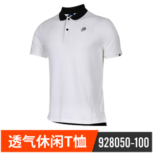 Nike/耐克 928050-100
