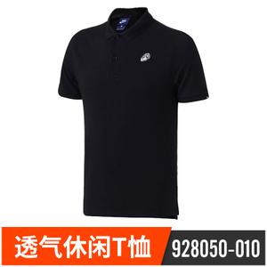 Nike/耐克 928050-010
