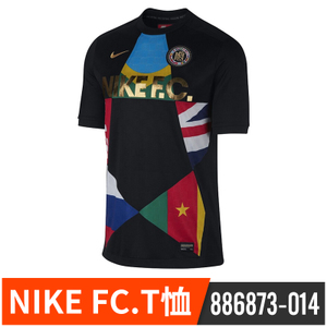 Nike/耐克 886873-014