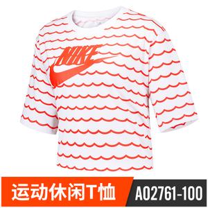 Nike/耐克 AO2761-100