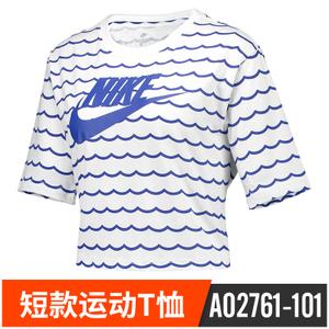 Nike/耐克 AO2761-101