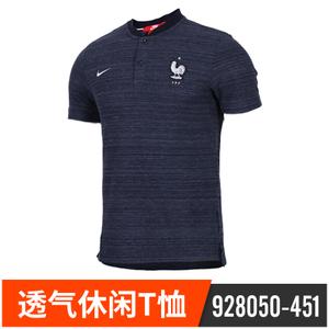 Nike/耐克 928050-451