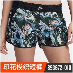 Nike/耐克 893672-010