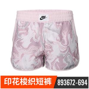 Nike/耐克 893672-694