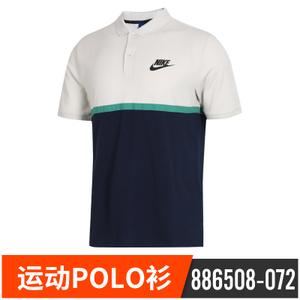 Nike/耐克 886508-072
