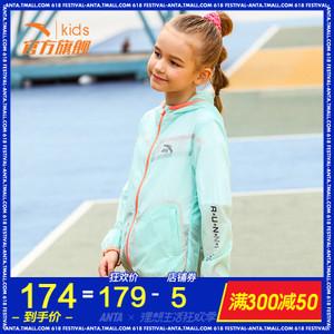 ANTA/安踏 36825602