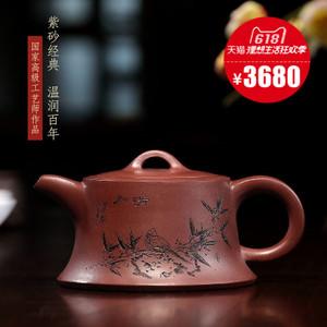 藏壶天下 chtx008168