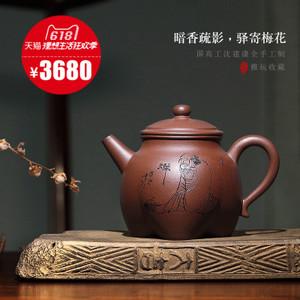 藏壶天下 chtx008174