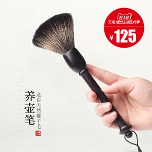 藏壶天下 chtx008157
