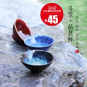 藏壶天下 chtx008183