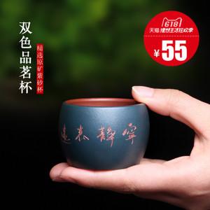 藏壶天下 chtx008186