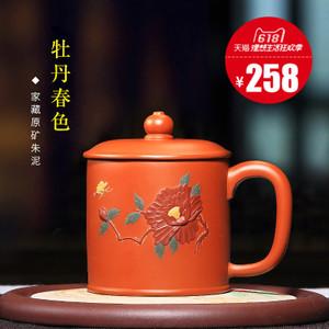 藏壶天下 chtx008134
