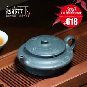 藏壶天下 chtx008145