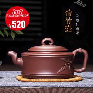 藏壶天下 chtx008148